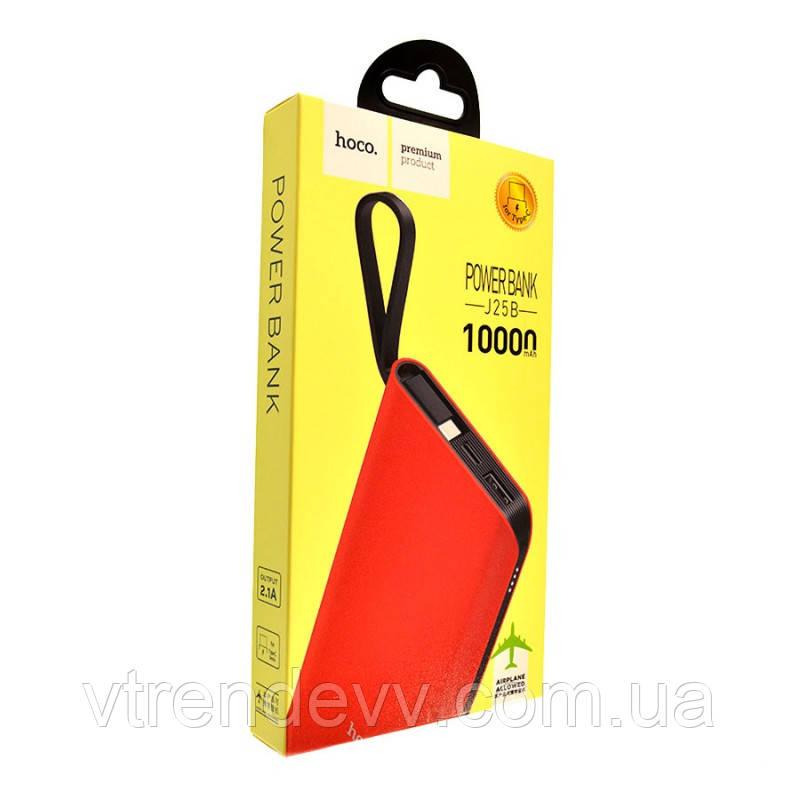 Портативное зарядное устройство Power Bank Hoco J25B Type-C 10000mAh red
