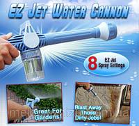 Водомет распылитель воды насадка на шланг Ez Jet Water Cannon
