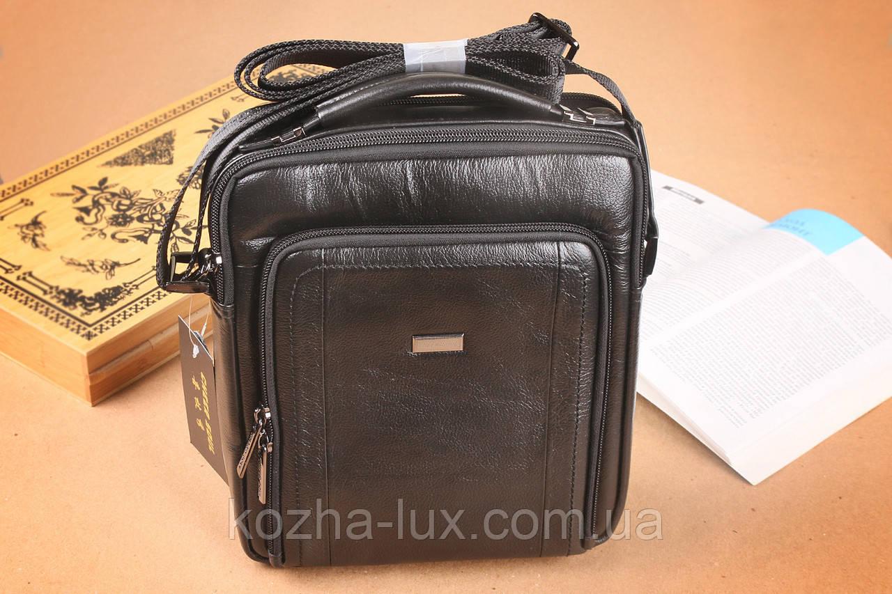 Мужская сумка вместительная из натуральной кожи