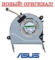 Оригинальный вентилятор (кулер, FAN) для ноутбука ASUS X555LB, X555LD, X555LF, X555LJ