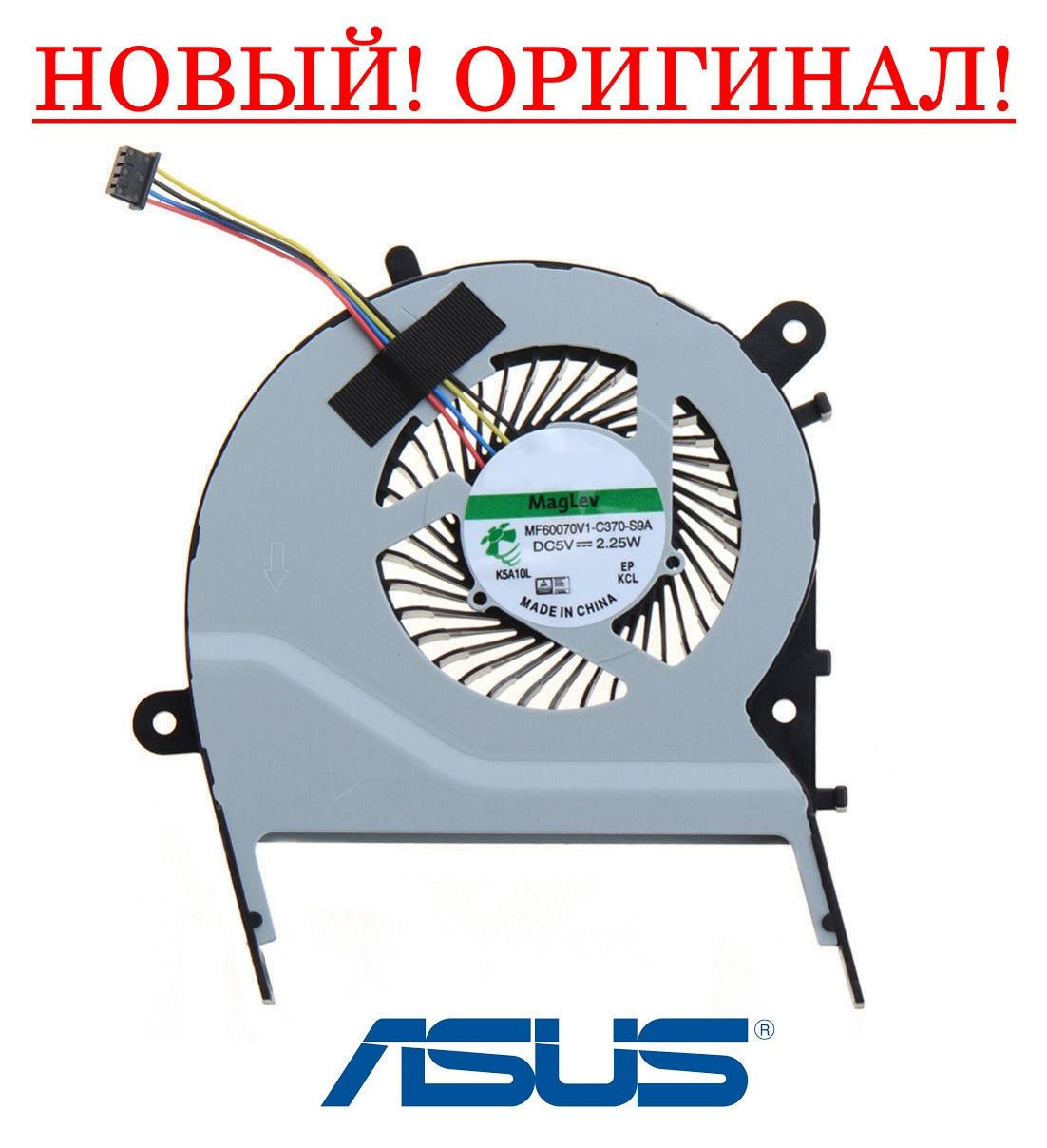 Оригинальный вентилятор (кулер, FAN) для ноутбука ASUS X555SJ, X555UA, X555UB, X555UF