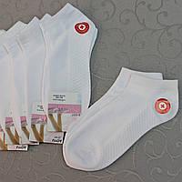 """Женские/ молодежные носки укороченные. """"Фенна"""", 37-41 р-р .  Женские носочки, носки для женщин  белые"""