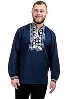 Мужская сорочка-вышиванка Орнамент - темно-синяя, фото 1