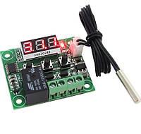 Цифровой Термостат W1209 -50~110С 10А 12V Терморегулятор