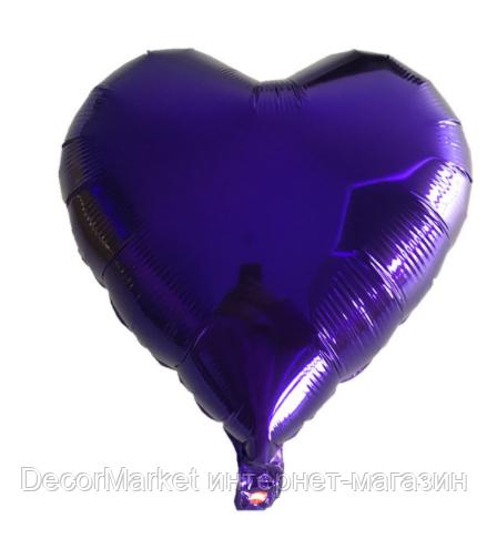Шар сердце фольгированное, ФИОЛЕТОВОЕ - 25 см (10 дюймов)