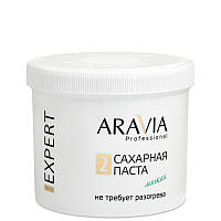 ARAVIA Professional Сахарная паста для депиляции EXPERT Мягкая, 750 г.