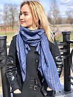 Шарф из льна и хлопка в полоску синий , фото 1