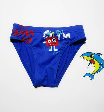 Купальные детские плавки для мальчика Teres Синий , фото 2
