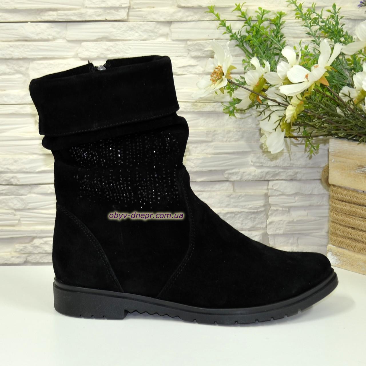 Ботинки женские зимние, натуральный замш, камни