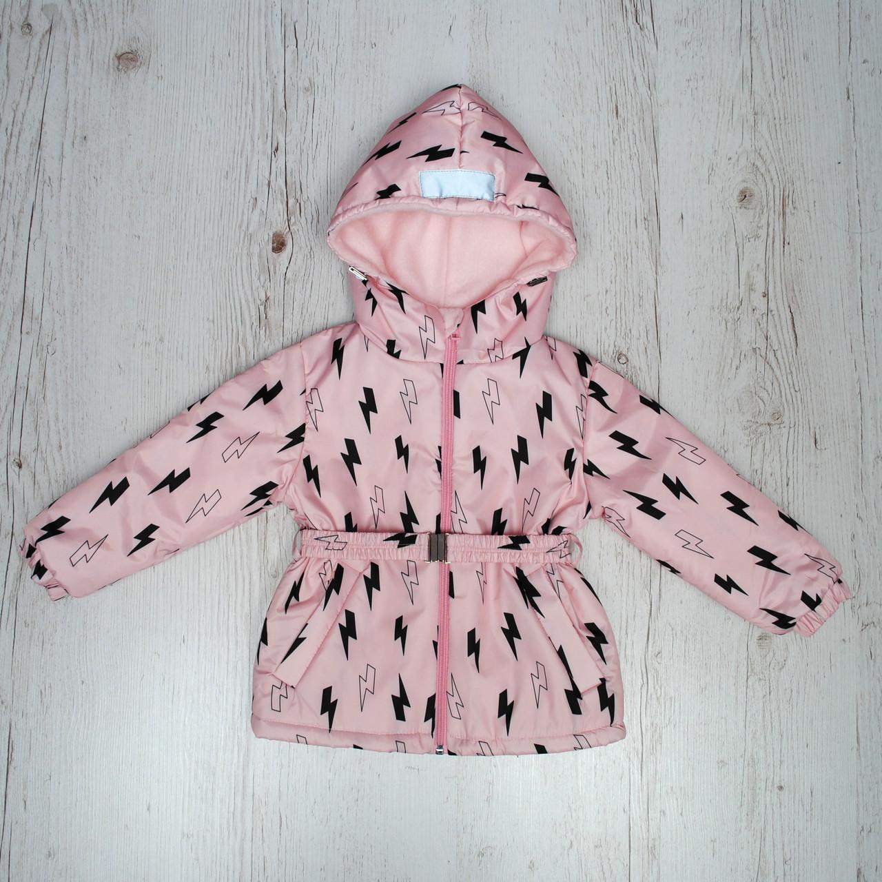 Куртка дитяча демісезонна Блискавки 110 розмір