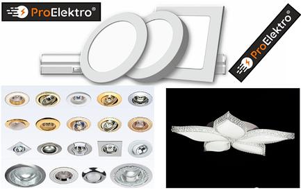 Светодиодные (LED) светильники, люстры и панели