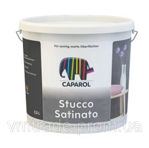Шпаклевка дисперсионная интерьерная, матовая, Капарол (Caparol Stucco Satinato) 2,5 л