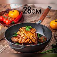 Чугунная сковорода 28см глубина 66мм  Биол Украина