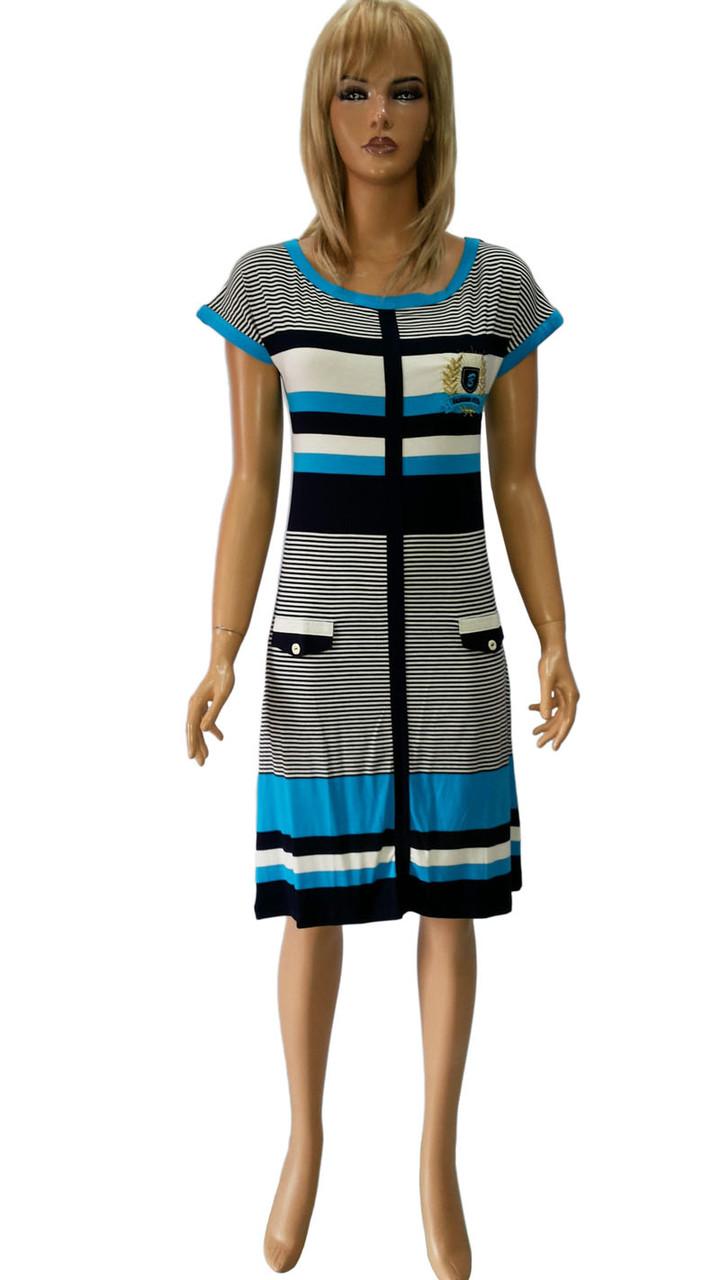 Домашнее платье (трикотажное) летнее Birlik