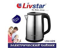 Электрический чайник Livstar LSU-1129 2.2 л