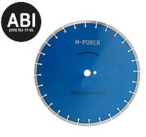 Алмазный диск для швонарезчика HONKER 350 мм (посадочное 50 мм)