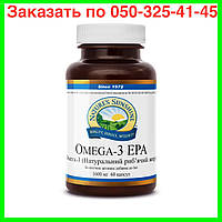 Омега-3 (ПНЖК) НСП. Омега-3 NSP (натуральный рыбий жир). Омега 3 Omega 3 nsp.НАТУРАЛЬНАЯ БИОДОБАВКА