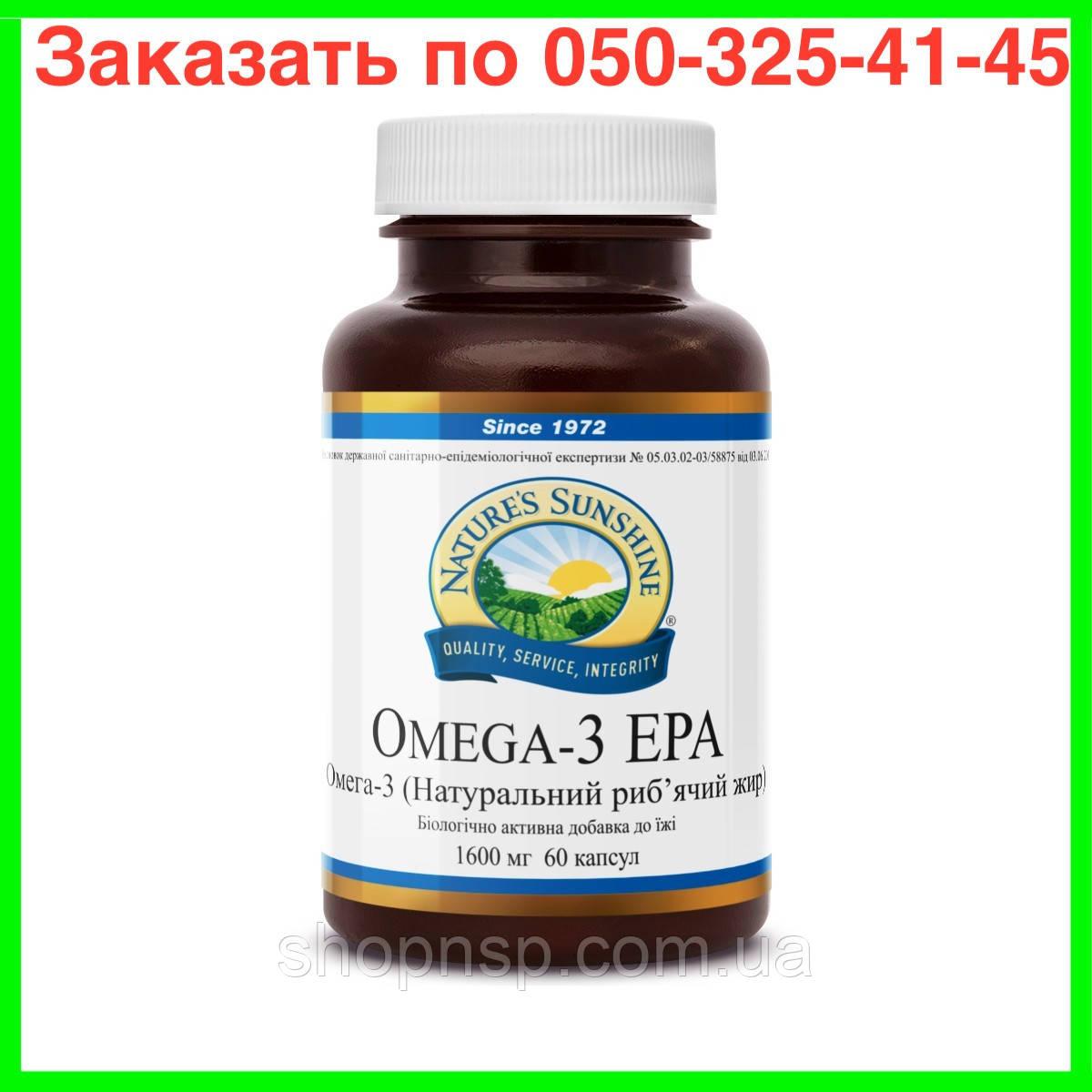 Купить Омега-3 (ПНЖК) НСП. Омега-3 NSP (натуральный рыбий жир). Омега 3 Omega 3 nsp.НАТУРАЛЬНАЯ БИОДОБАВКА