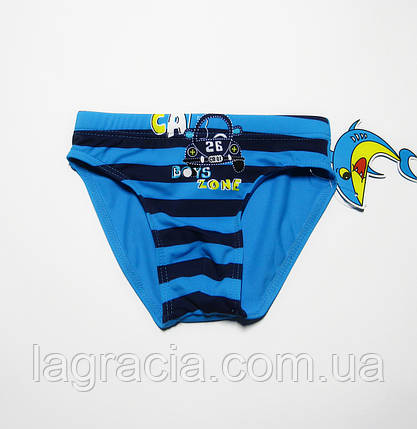 Детские купальные плавки для мальчика Teres Голубой + темно-синий, фото 2