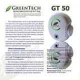 Озонатор повітря GreenTech GT-50, фото 4