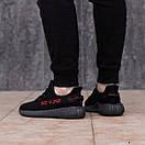 Adidas Yeezy Boost 350 Black , фото 2