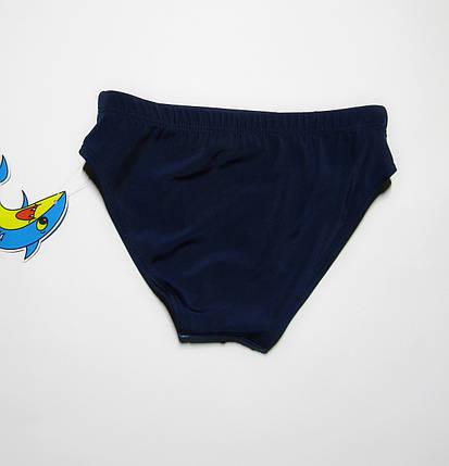 Детские купальные плавки для мальчика Teres Бирюза + темно-синий, фото 2