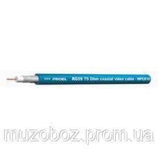Кабель несимметричный Proel 6.1 мм (HPC 810)
