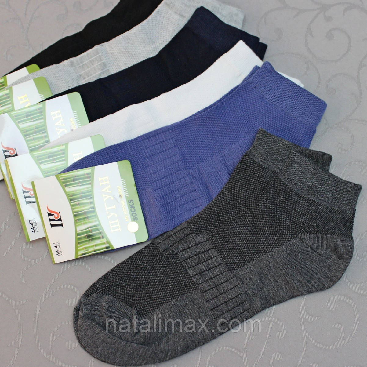 0697ba2a8a139 Носки для мужчин, мужские носки качественные оптом дешево : продажа ...