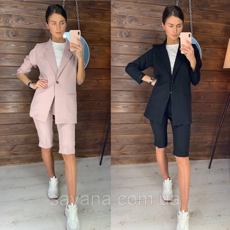 Женский костюм: пиджак и удлиненные шорты в расцветках. ЛД-15-0420 (618)