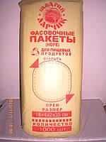 """Пакет фасовочный 18*35 """"Ларчик"""" 800г"""