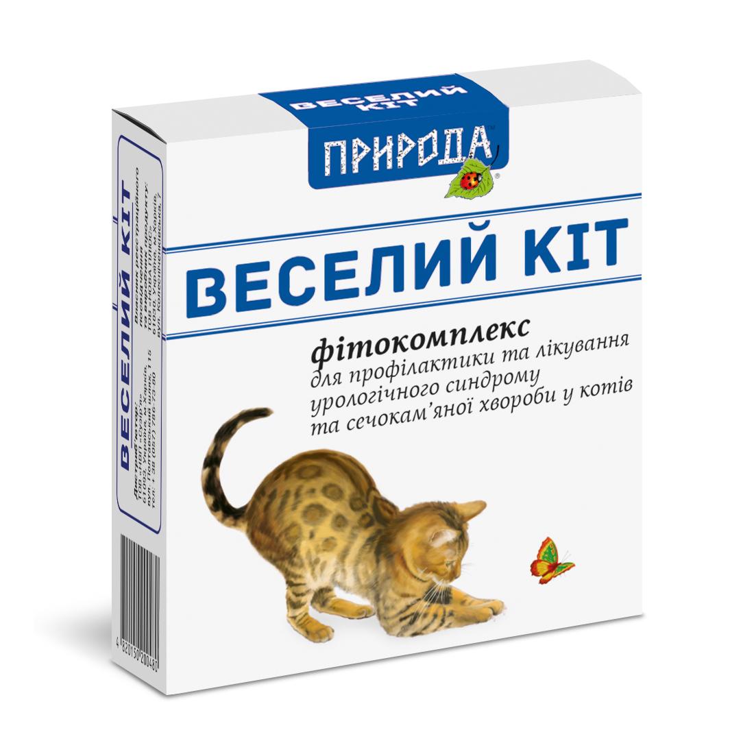 Фитокомплекс для кошек Природа «Веселий Кіт» 3 флакона по 10 мл (для поддержания мочевой системы)