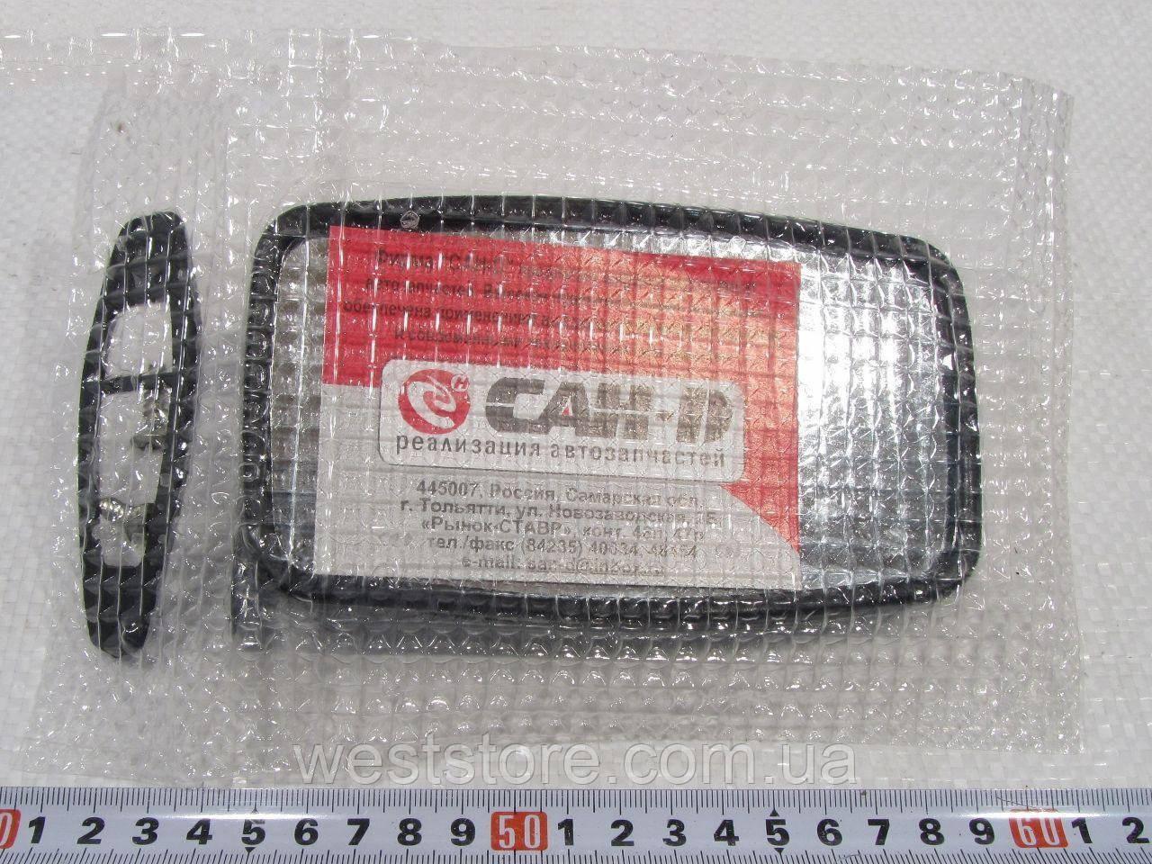 Зеркало заднего вида наружное Ваз 2101 2102 2103  2106  Черное