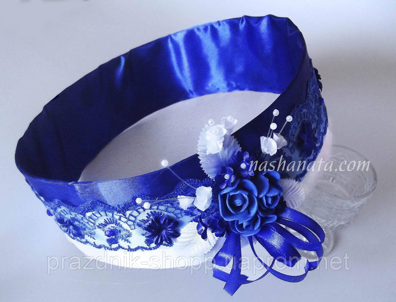 Свадебное сито, бело синее.