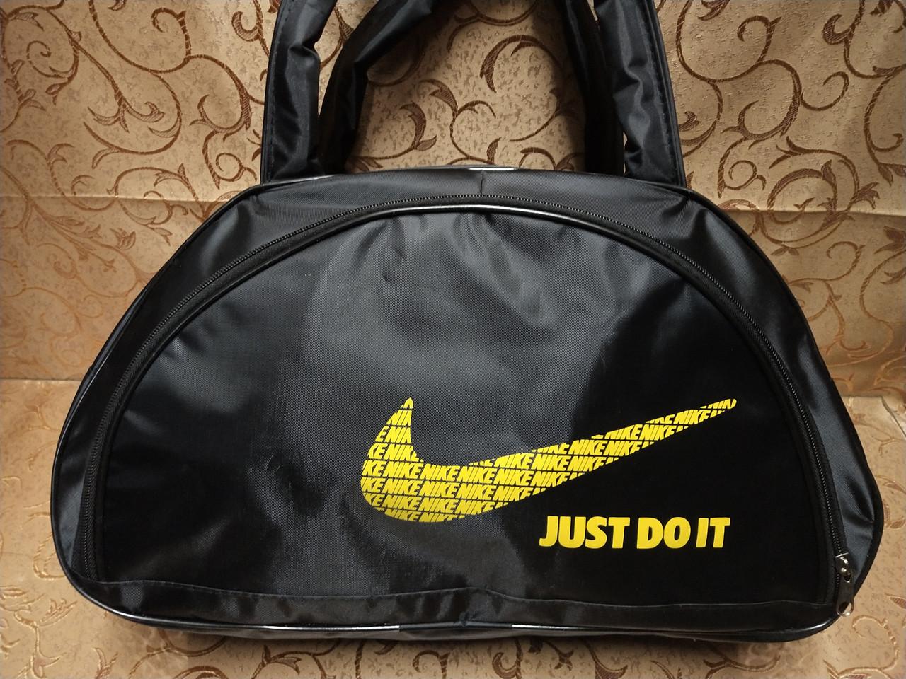 8f6d491aa203 Новый Сумка спортивная найк nike только ОПТ спорт сумки /Женская спортивная  сумка - интернет магазин