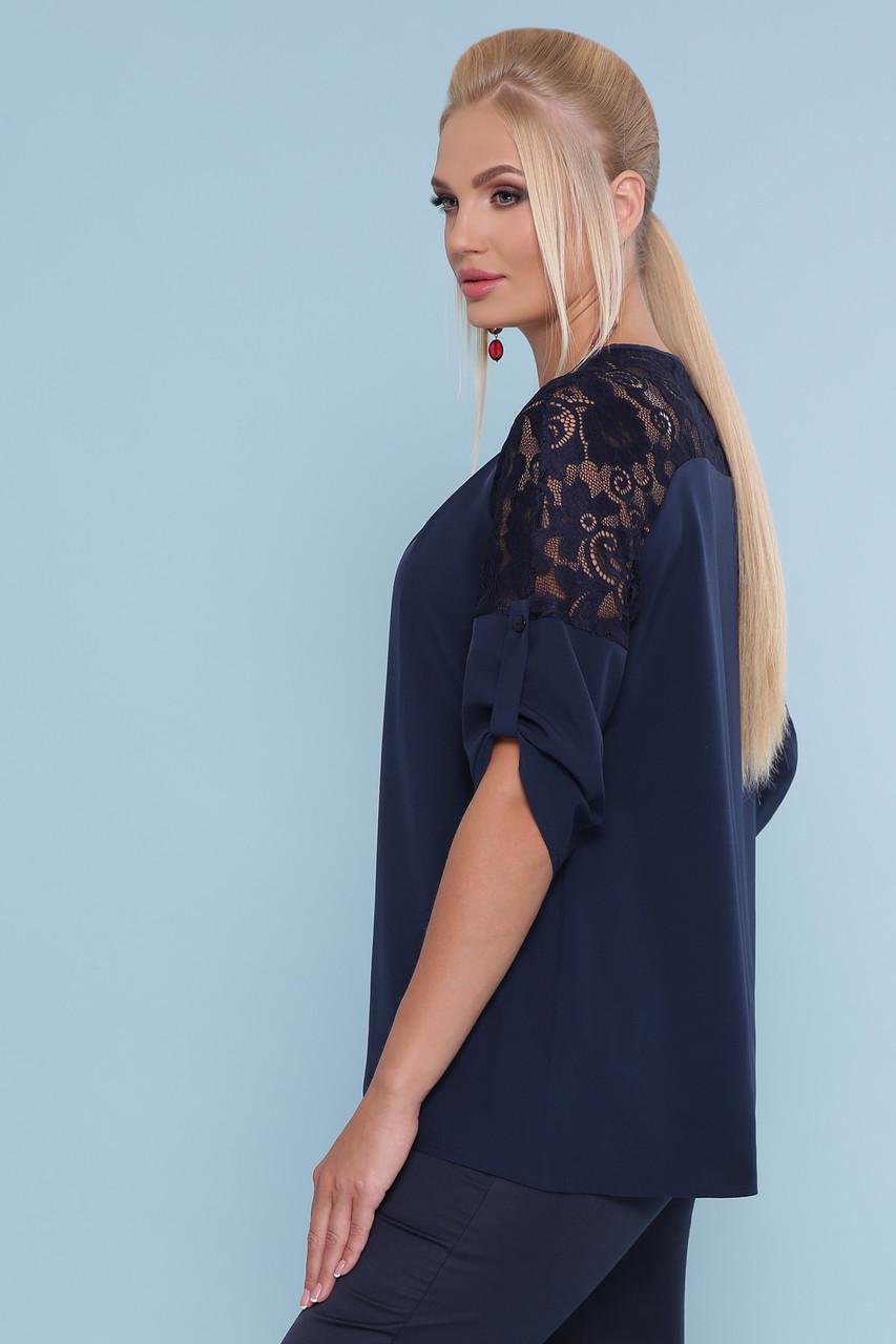 Синяя Блуза с гипюром белая пудра синяя большие размеры 48-54