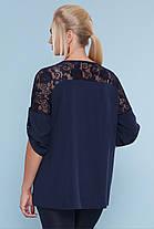 Синяя Блуза с гипюром белая пудра синяя большие размеры 48-54, фото 3