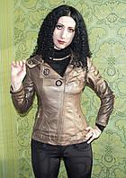 Куртка женская из кожзама косуха бежевая