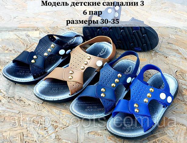 Детские сандалии оптом. 30-35рр. Модель детские сандалии 3, фото 2