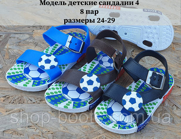 Детские сандалии оптом. 24-29рр. Модель детские сандалии 4, фото 2