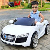 Детский электромобиль AUDI R8 KD100: 2x, 12V, 7 км/ч, пульт, MP3, WHITE - купить оптом