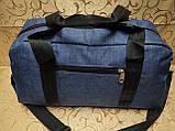 (23*44-маленький)Сумка nike спортивная Унисекс сумка для через плечо Отдых мессенджер cумка только ОПТ), фото 4