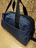 (23*44-маленький)Сумка nike спортивная Унисекс сумка для через плечо Отдых мессенджер cумка только ОПТ), фото 2