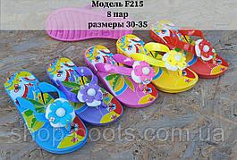 Детские вьетнамки на девочку оптом. 30-35рр. Модель вьетнамки F215