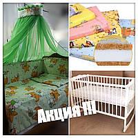 Кроватка детская+матрас+набор белья в кроватку.