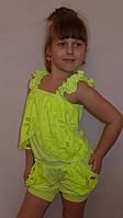 """Летний комбинезон для девочки """"Бабочка """" неон желтый . Детская одежда оптом."""