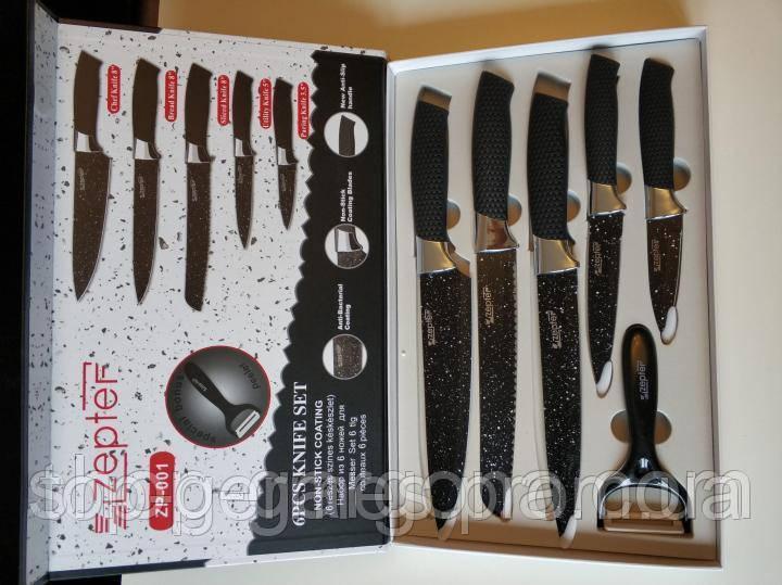 Набор кухонных ножей Zepter 6 предметов