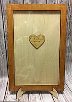 Рамка для пожеланий с сердечками (с гравировкой и покраской), фото 10