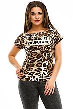 Разлетайка 101 леопард