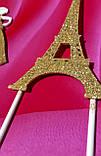 Топпер девушка с эйфелевой башней, золотая эйфелевая башня, фигурки на торт с блестками, ейфелева вежа на торт, фото 3