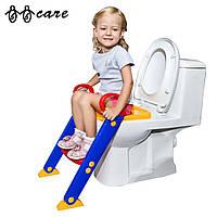 Детское сиденье на унитаз со ступенькой Toilet Trainer Kete ZN